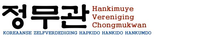 hapkido in emmeloord Koreaanse zelfverdediging voor iedereen